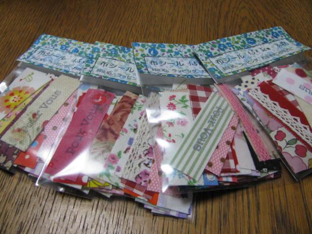 ハート 折り紙 : 折り紙キルト 作り方 : atelier-coco.cocolog-nifty.com